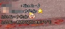 ProjectG-2014-05-04-21-58-35-54_02.jpg