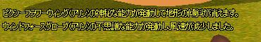 ProjectG-2015-01-20-17-13-12-88.jpg